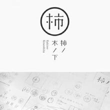 威客服务:[77518] logo/商标设计