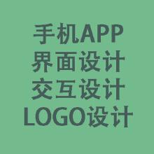 威客服务:[77712] LOGO设计