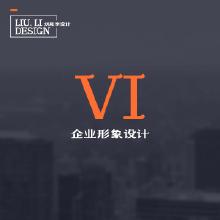 威客服务:[77789] VI设计