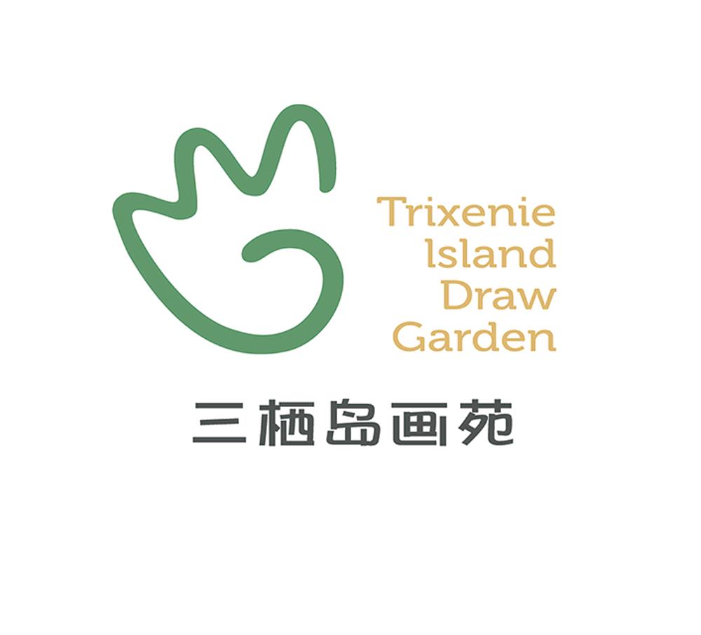 深圳市三棲到花園LOGO設計方案