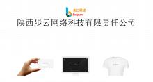 陕西步云网络科技公司logo