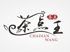茶点王logo设计