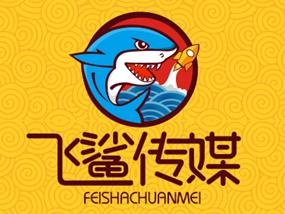 鲨鱼元素logo设计