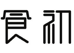 如何维护品牌标志设计,如何让品牌标志设计真正起到作用