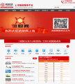 卓睿投资管理(上海)有限公司