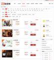 上海拾财网投资管理有限公司