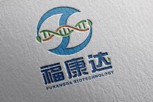 福康达生物科技