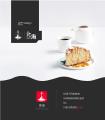 食海app定制开发案例