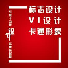 威客服务:[78608] VI设计
