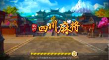 威客服务:[78589] 游戏开发游戏定制