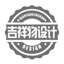 威客服务:[60969] 吉祥物设计(吉祥物主形象效果图+造型三视图)