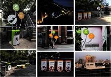 华盖山栈道导向标识及公共设施系统