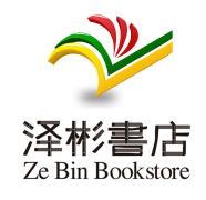 书店标志设计要求,如何让书店标志给你添助力