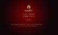 儒辰集团官方网站建设