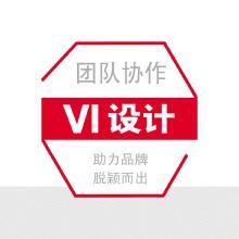 威客服务:[79052] 企业VI设计- logo+基础设计23项+应用设计