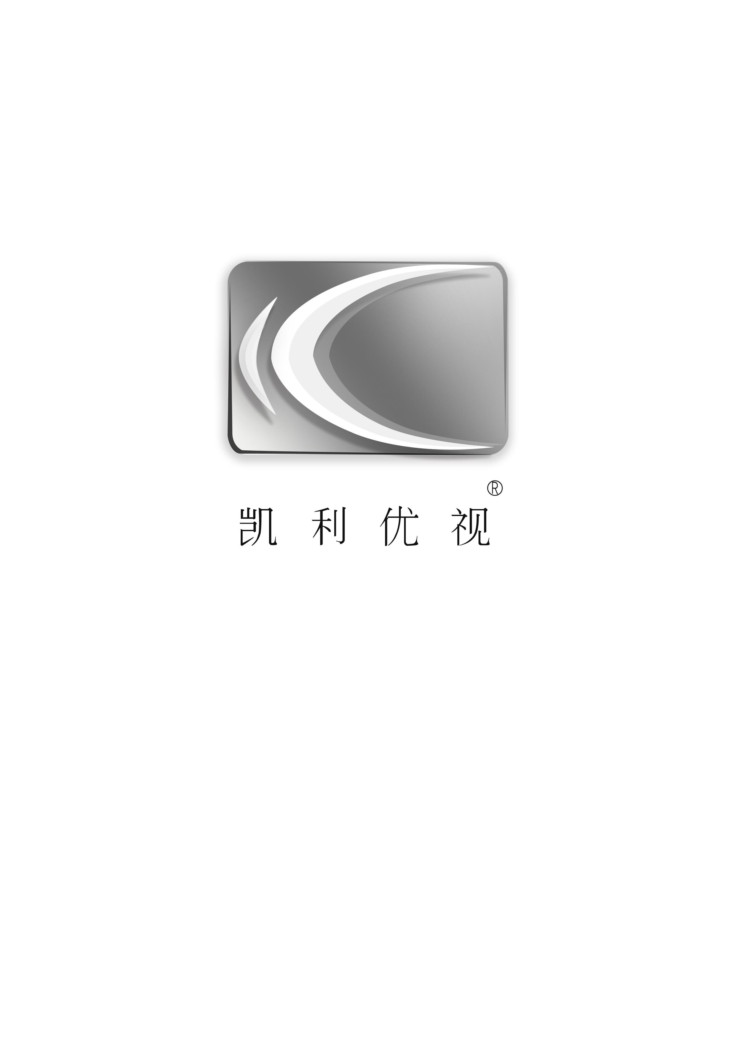 凱利優視logo設計