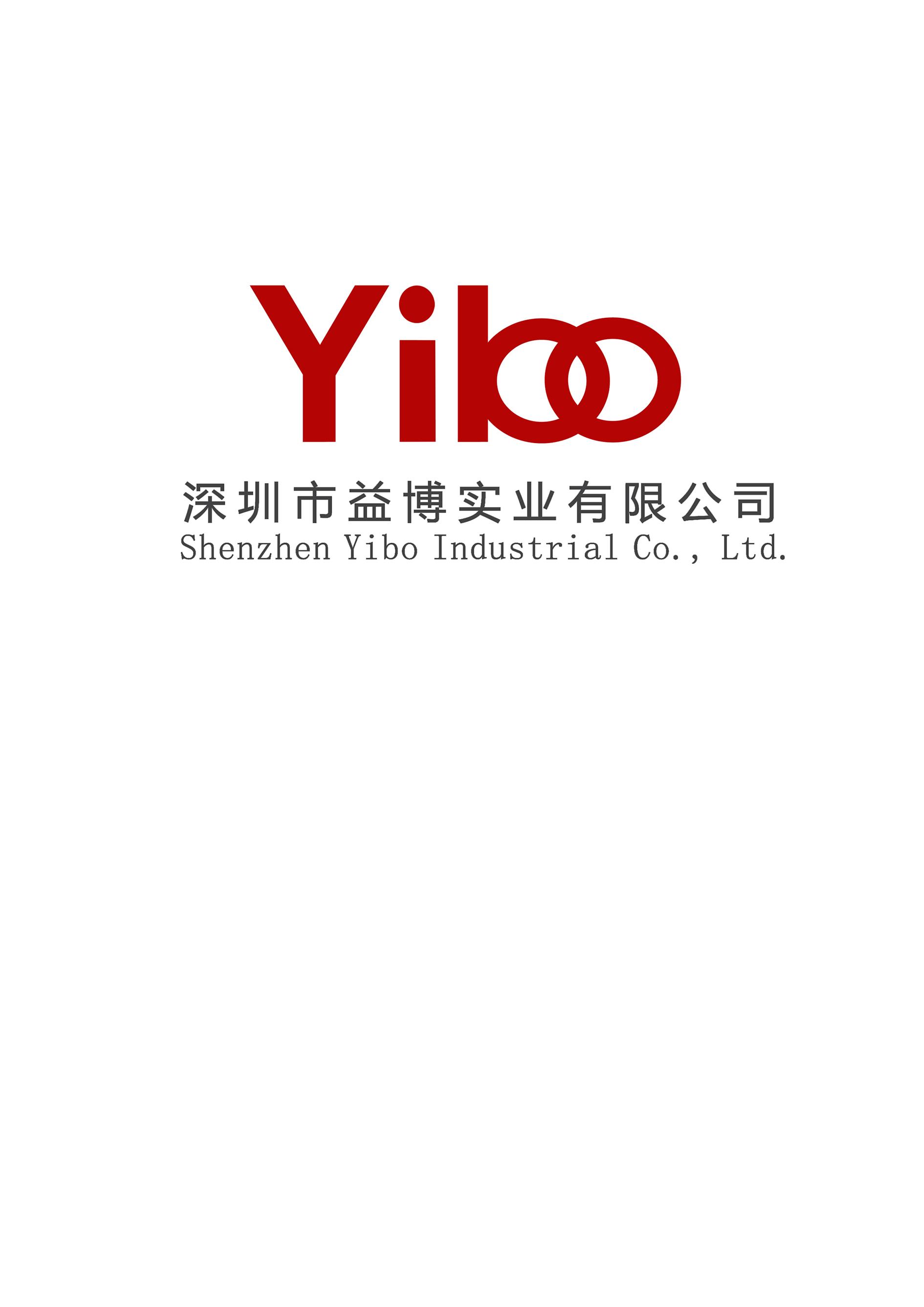 深圳市益博實業有限公司logo設計