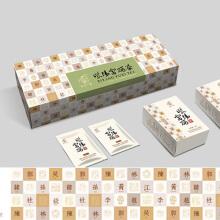 茶类~包装设计