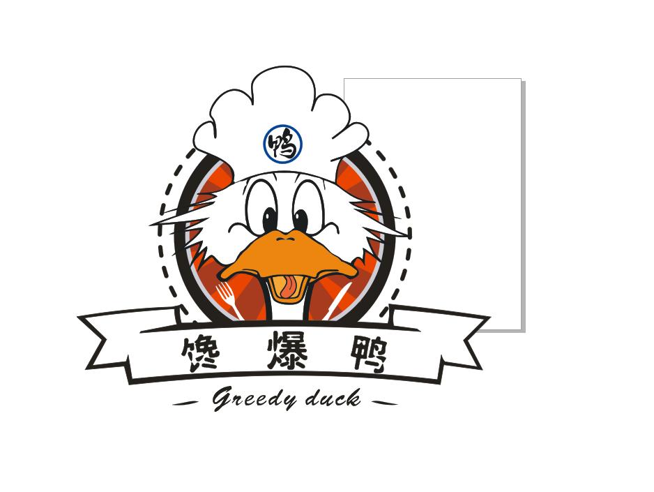 馋爆鸭logo
