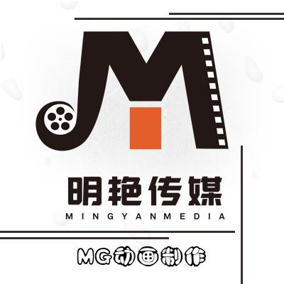 MG动画制作