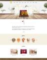 冠诺化妆品网站
