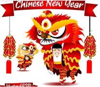2017年最新新年祝福语,20句搞笑的新年贺词