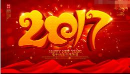 英语版新年祝福语大全,怎么用英语祝福别人