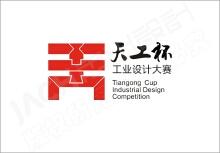 江西省工业设计大赛Logo设计