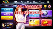 威客服务:[79654] 源码游戏应用开发游戏|APP打鱼软件|微信闲来红中游戏开发定制开发华软平台稳定运营有保证