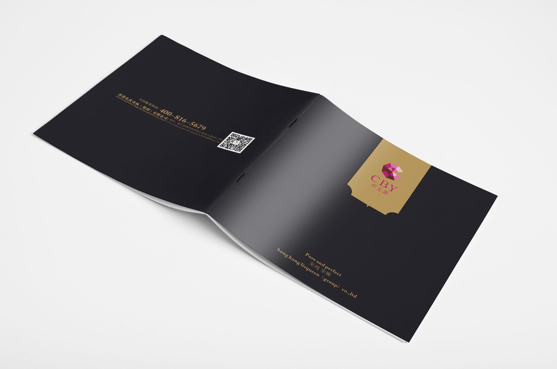 珠寶畫冊設計