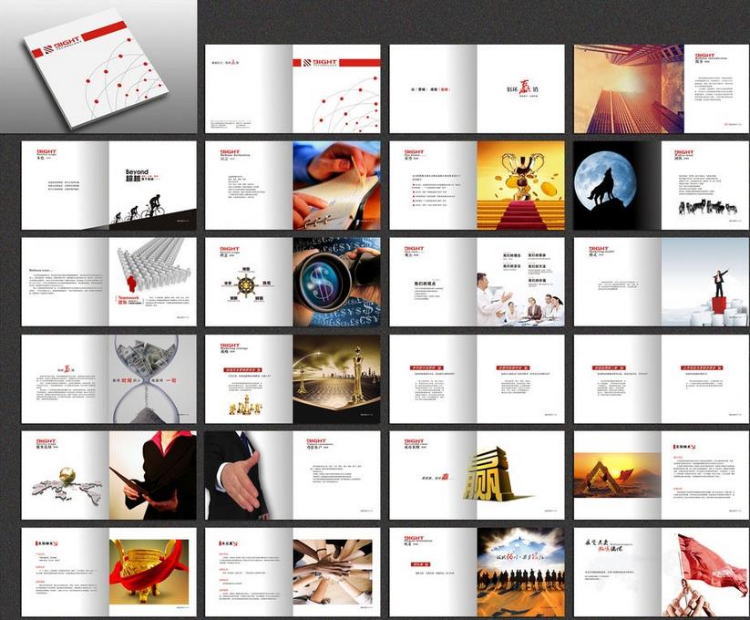 什么是现代画册设计,现代画册设计的三个规律