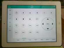 威客服务:[79705] 展厅中控、触摸屏软件开发