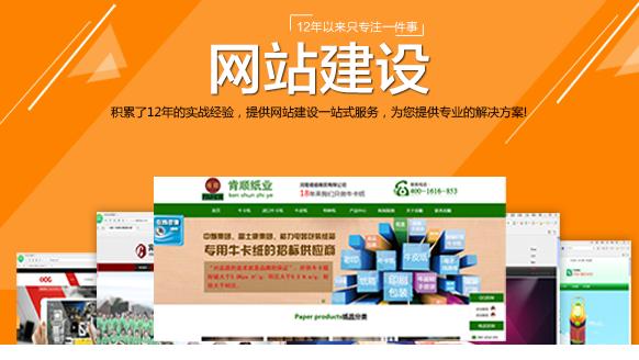 外贸网站建设的详细流程,外贸网站建设步骤