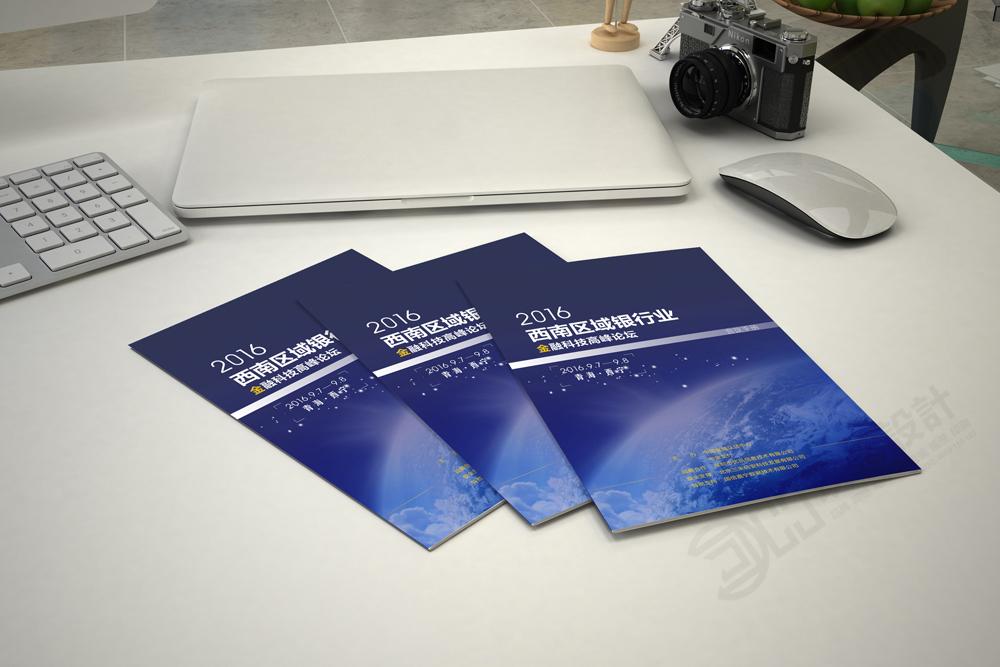 画册设计——青芒传媒画册设计