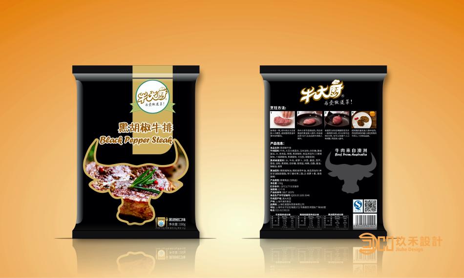 包装设计——牛大厨牛排包装