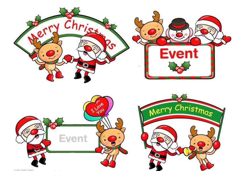 2017温馨圣诞节祝福语,2017圣诞节短信祝福语