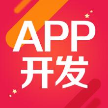 威客服务:[79934] APP开发