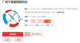 网站seo优化公司哪家好,专业搜索引擎优化公司推荐