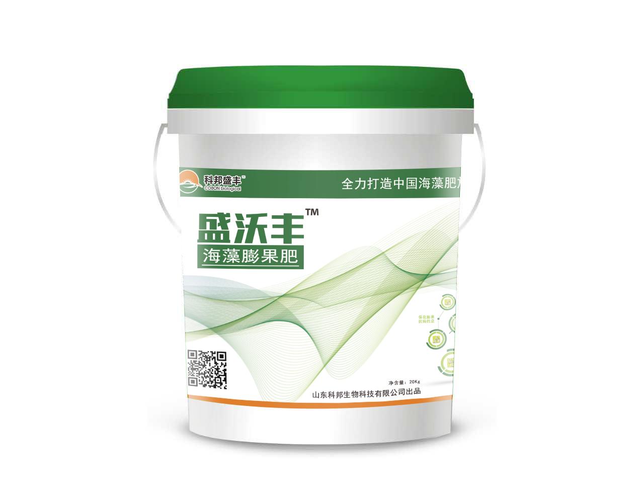 """山东科邦生物科技有限公司旗下品牌""""盛沃丰""""海藻肥桶标设计"""