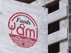 餐饮企业Logo设计