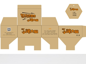 食品外包装牛皮纸盒设计