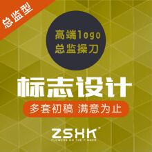 威客服务:[57632] 总监logo设计