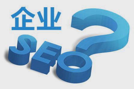 什么样的网站布局更有利于网站优化工作