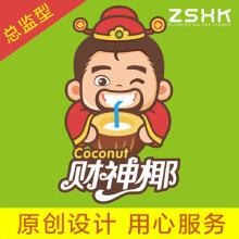 威客服务:[57643] 卡通logo设计 企业卡通形象 企业 商业 零售满意为止