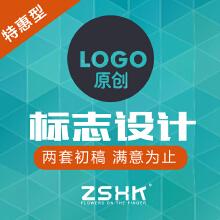 威客服务:[57631] 【资深设计师】LOGO设计 3套方案 30天内修改满意为止