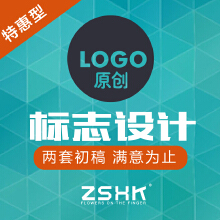 【资深设计师】LOGO设计 3套方案 30天内修改满意为止