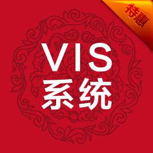 资深设计师VIS系统设计(含初创型logo一个)