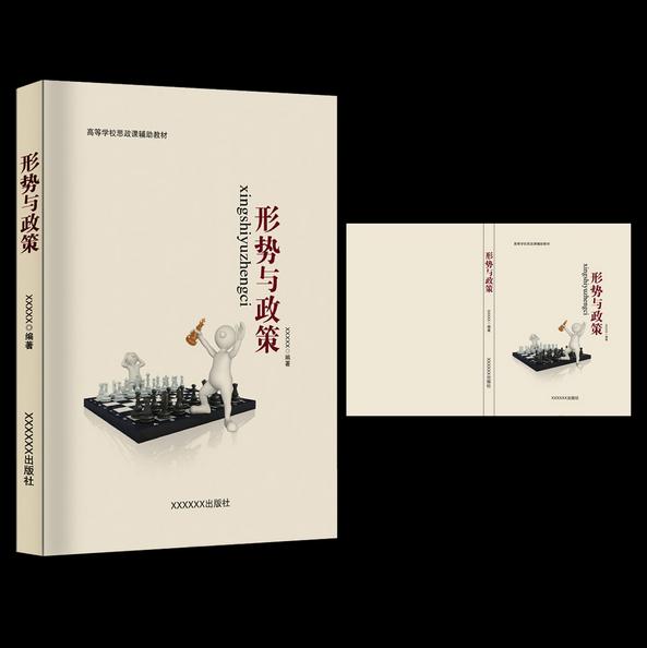 书籍封面设计两大要素,如何让书籍封面更加好看