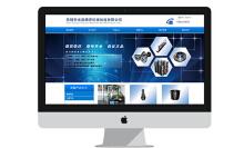 中英文网站建设/企业网站制作/企业官网设计