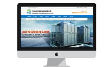 营销型网站建设制造业/企业网站定制